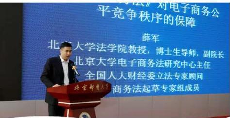 好活CEO朱江受聘电子商务及法律专业联盟顾问专家