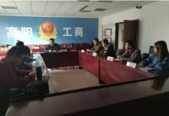 高阳县成立劣质散煤管控工作指挥部 切实加强劣质散煤