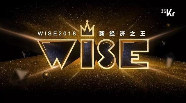 """心上荣获36氪2018新经济之王""""消费领域—新租赁"""