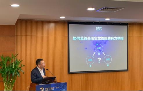 国家发改委评好活为中国共享经济典型平台